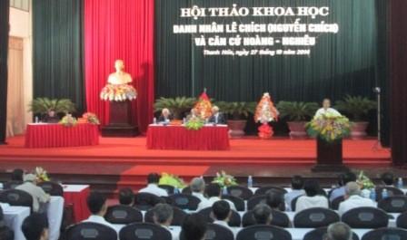 Hội thảo Danh nhân Lê Chích (Nguyễn Chích)  - ảnh 1