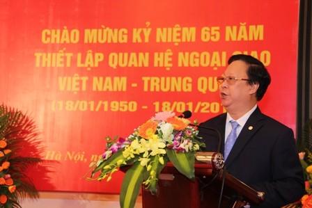 Mít tinh kỷ niệm 65 năm Ngày thiết lập quan hệ ngoại giao Việt Nam-Trung Quốc - ảnh 2