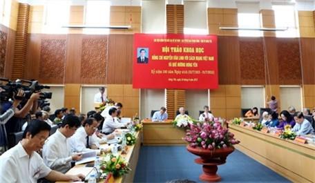 Tổng Bí thư Nguyễn Văn Linh với cách mạng Việt Nam và quê hương Hưng Yên  - ảnh 1