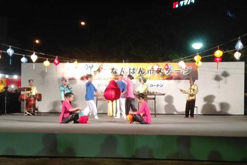 """Khai mạc """" Giao lưu văn hóa Hội An- Nhật Bản lần thứ 13"""" - ảnh 1"""