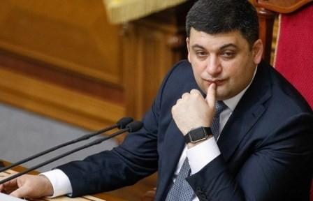 Điện mừng Thủ tướng và Chủ tịch Quốc hội Ukraine  - ảnh 1