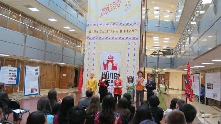 Lễ hội Hùng Vương với sinh viên Việt Nam và Nga tại Học viện Ngoại Giao Quốc gia Moskva - ảnh 3
