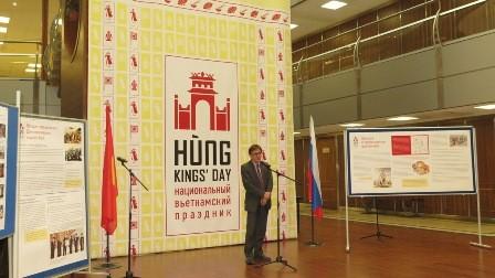 Lễ hội Hùng Vương với sinh viên Việt Nam và Nga tại Học viện Ngoại Giao Quốc gia Moskva - ảnh 2