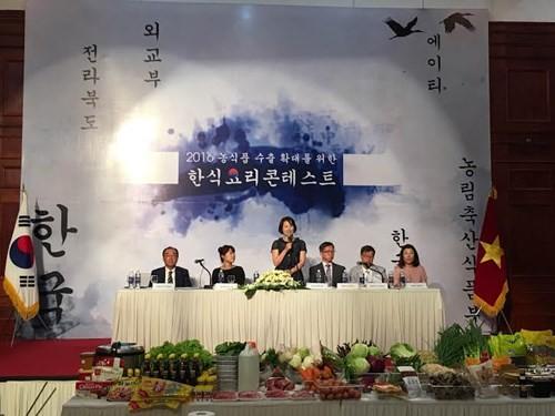 Cuộc thi chế biến ẩm thực Hàn Quốc 2016 tại Việt Nam  - ảnh 1