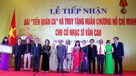"""Lễ tiếp nhận bài """"Tiến quân ca"""" và trao tặng Huân chương Hồ Chí Minh cho cố nhạc sĩ Văn Cao  - ảnh 1"""