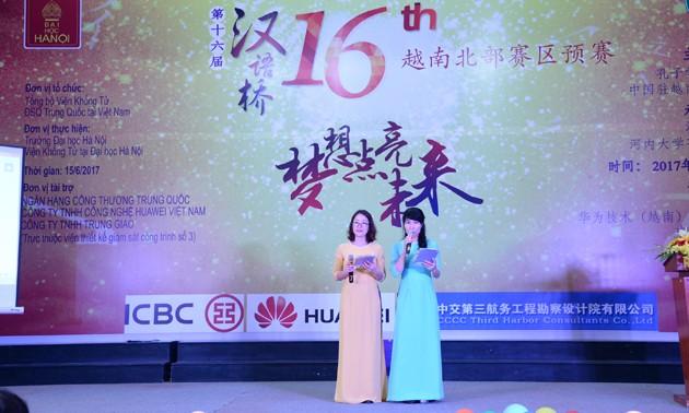 Vòng loại cuộc thi Nhịp cầu Hán ngữ lần thứ 16 khu vực phía Bắc - ảnh 7