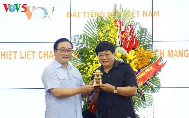 Bí thư Thành ủy Hà Nội Hoàng Trung Hải chúc mừng Đài Tiếng nói Việt Nam  - ảnh 1