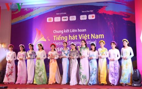 Đài Tiếng nói Việt Nam tổ chức Cuộc thi Tiếng hát ASEAN 2017 - ảnh 2