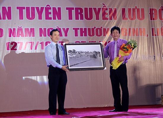 Liên hoan tuyên truyền lưu  động kỷ niệm 70 năm Ngày Thương binh, Liệt sĩ - ảnh 1