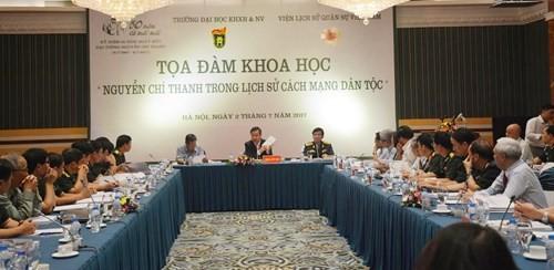 """Tọa đàm khoa  học """"Đại tướng Nguyễn Chí Thanh trong lịch sử cách mạng dân tộc"""" - ảnh 1"""