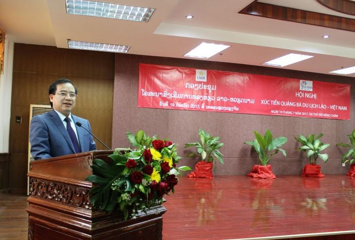 Hội nghị  xúc tiến quảng bá du lịch Lào-Việt Nam - ảnh 1