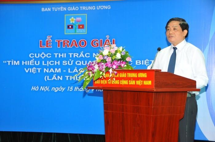 """Trao giải cuộc thi trắc nghiệm """"Tìm hiểu lịch sử quan hệ đặc biệt Việt Nam-Lào năm 2017 lần thứ nhất - ảnh 1"""
