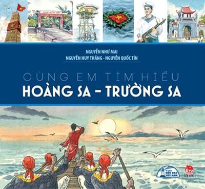 เผยแพร่ความรู้เกี่ยวกับอธิปไตยของเวียดนามเหนือทะเลและเกาะแก่งสู่ผู้อ่านรุ่นใหม่ - ảnh 1