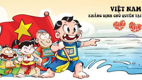เผยแพร่ความรู้เกี่ยวกับอธิปไตยของเวียดนามเหนือทะเลและเกาะแก่งสู่ผู้อ่านรุ่นใหม่ - ảnh 2