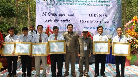 สถานประกอบการเวียดนามมีส่วนร่วมอย่างกระตือรือร้นต่อการพัฒนาเศรษฐกิจ - สังคมในของกัมพูชา - ảnh 1