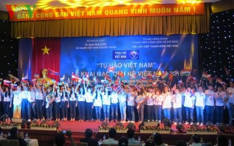 ค่ายฤดูร้อนเวียดนามปี 2016 จะมีขึ้นในระหว่างวันที่ 10-23 กรกฎาคม - ảnh 1