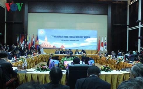 เวียดนามมีส่วนร่วมอย่างเข้มแข็งต่อความสำเร็จของการประชุมเอเอ็มเอ็ม 49 - ảnh 2
