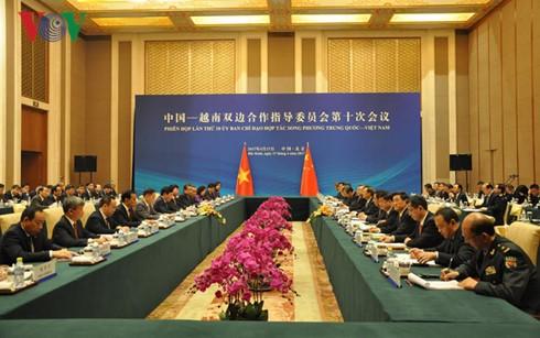ขยายความสัมพันธ์หุ้นส่วนร่วมมือยุทธศาสตร์ในทุกด้านระหว่างเวียดนามกับจีน - ảnh 1