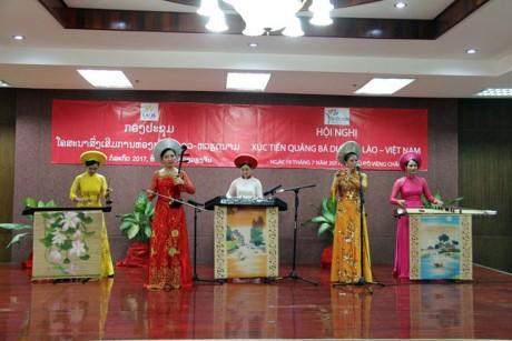 การประชุมส่งเสริมการท่องเที่ยวลาว – เวียดนาม - ảnh 1