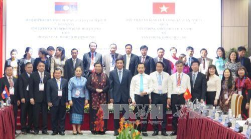 การพบปะสังสรรค์ระหว่างสำนักงานรัฐสภาเวียดนามและลาว - ảnh 1