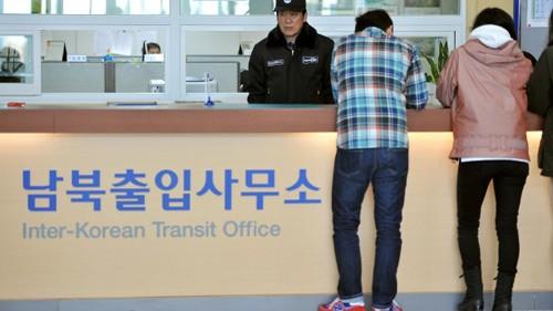สองภาคเกาหลีเริ่มการเจรจาระดับนักวิชาการ - ảnh 1