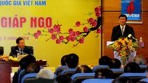 ท่านเจืองเติ้นซาง ประธานประเทศ เดินทางไปเยือนเครือบริษัทปิโตรเลี่ยมแห่งชาติ - ảnh 1