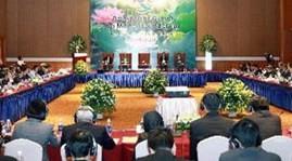 Việt Nam quyết tâm phòng chống rửa tiền và chống tài trợ khủng bố - ảnh 1