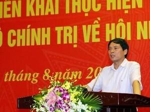 Hội nghị triển khai thực hiện Nghị quyết Bộ Chính trị về hội nhập quốc tế - ảnh 1