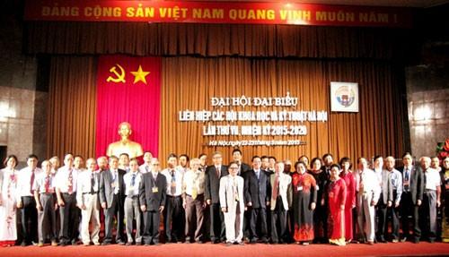 Đại hội Hội liên hiệp các tổ chức khoa học và kỹ thuật thành phố Hà Nội  - ảnh 1