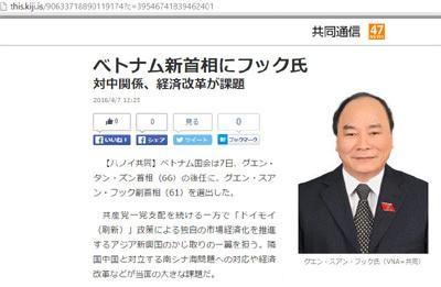 Truyền thông Nhật Bản đưa tin ông Nguyễn Xuân Phúc được bầu làm Thủ tướng Chính phủ - ảnh 1