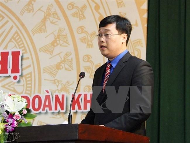 Thanh niên Việt Nam và Lào tăng cường hợp tác  - ảnh 1