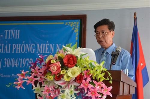 Nỗ lực cùng bà con người Việt tại Campuchia vươn lên, hòa nhập với đời sống tại nước sở tại. - ảnh 1