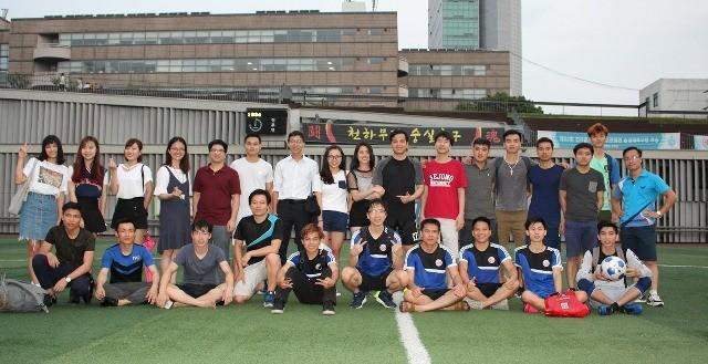 Khai mạc Đại hội Thể dục thể thao của sinh viên Việt Nam tại Hàn Quốc năm 2017 - ảnh 11
