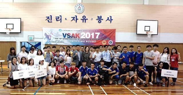 Những trận đấu sôi nổi trong khuôn khổ Đại hội thể dục thể thao của VSAK - ảnh 4