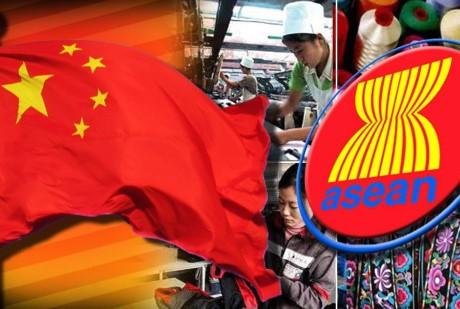 """Khai mạc diễn đàn """"ASEAN- Trung Quốc: Đổi mới và thực tiễn giảm nghèo"""" - ảnh 1"""