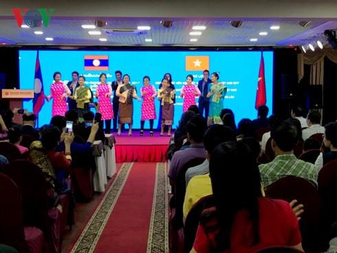 Giao lưu văn nghệ, thể thao kỷ niệm 55 năm Ngày thiết lập quan hệ ngoại giao Việt Nam - Lào  - ảnh 1