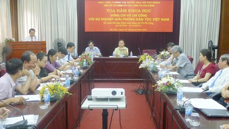 Cống hiến của ông Võ Chí Công với sự nghiệp cách mạng Việt Nam - ảnh 1