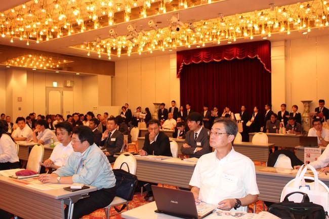 Giao lưu sinh viên Việt Nam với các doanh nghiệp Nhật Bản - ảnh 1