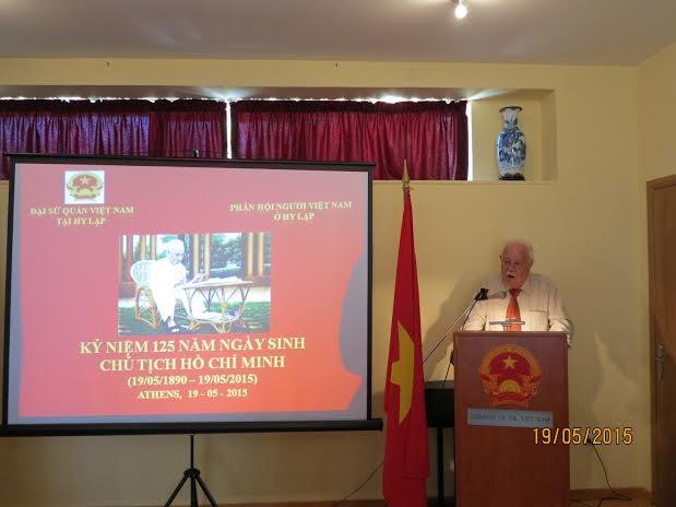 Kỷ niệm 125 năm ngày sinh chủ tịch Hồ Chí Minh tại Hy Lạp - ảnh 2