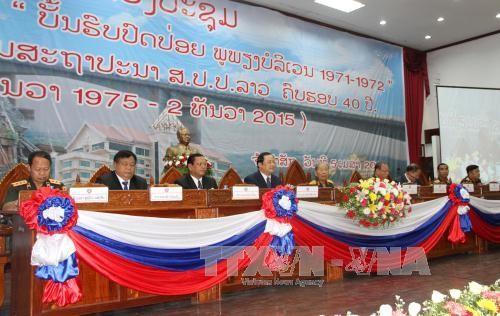 Chiến dịch giải phóng cao nguyên Boloven là biểu tượng của tình đoàn kết Việt– Lào  - ảnh 1