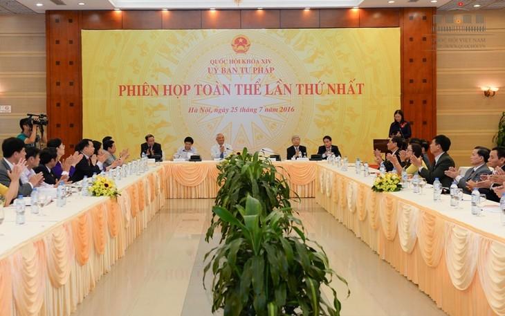 Phiên họp thứ nhất Ủy ban Tư pháp và Ủy ban  về các vấn đề xã hội của Quốc hội khóa 14  - ảnh 1