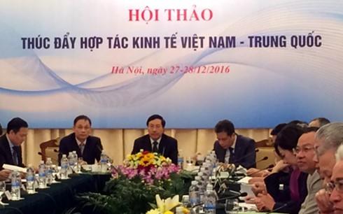 """Hội thảo """"Thúc đẩy hợp tác kinh tế Việt Nam - Trung Quốc"""" - ảnh 1"""