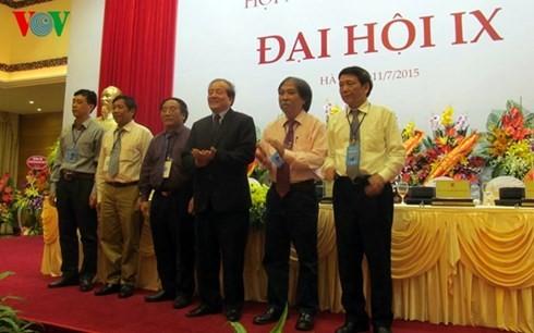 การประชุมใหญ่สมาคมนักเขียนเวียดนามสมัยที่ ๙ ได้เปิดขึ้นแล้ว - ảnh 1