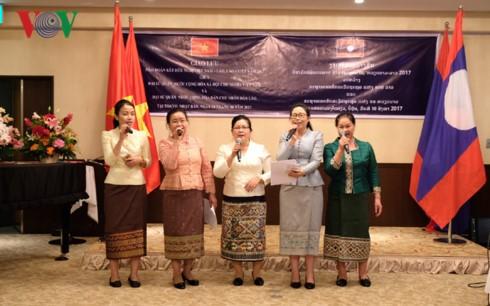 Giao lưu đoàn kết hữu nghị Việt Nam - Lào tại Nhật Bản - ảnh 2