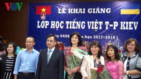 Khai giảng lớp học tiếng Việt tại thủ đô Kiev (Ukraine) - ảnh 3