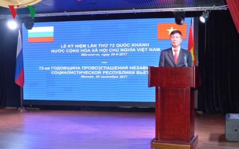 Đại sứ quán Việt Nam tại Liên bang Nga kỷ niệm Quốc khánh - ảnh 1