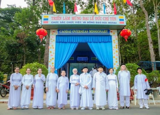 Đại lễ kỷ niệm 91 năm ngày Khai đạo Cao Đài  - ảnh 1