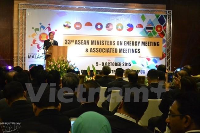 В Куала-Лумпуре открылась 33-я конференция министров энергетики стран АСЕАН - ảnh 1