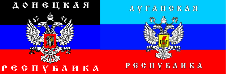 Ситуация на востоке Украины продолжает обостряться - ảnh 1