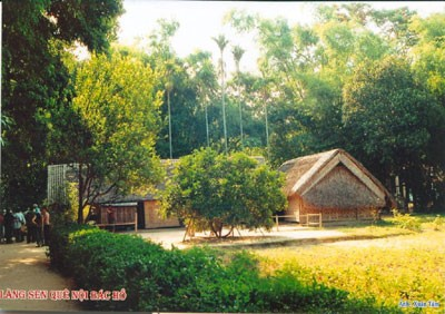 Провинция Нгеан – родина выдающихся людей - ảnh 3